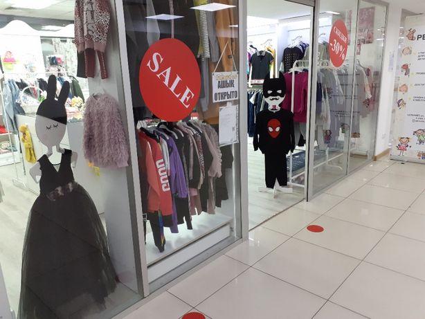 Бутик одежды для детей и подростков в ТД Рахмет. Продам или обменяю,