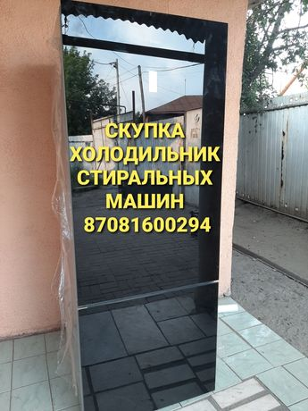 Холодильник Самсунг Бош Индезит Беко