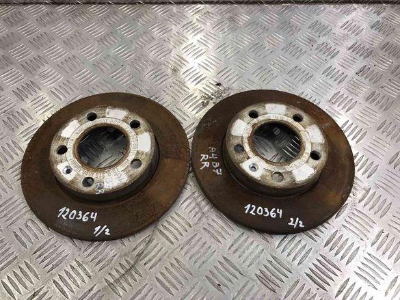 Задни дискове Ауди А4 2.0ТДИ 140кс 2006г - Audi A4 2.0TDI 140hp