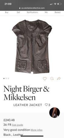 Night birger & mikkelsen кожен елек ,копринена рокля day mikkelsen,MDK
