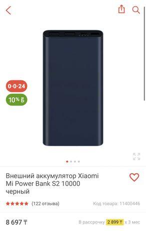 Продам Power Bank Xiaomi