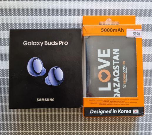 Наушники Galaxy Buds Pro