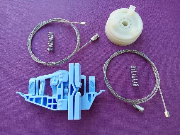Ford Ka 2 kit reparatie macara geam electric stanga sau dreapta