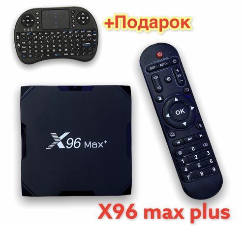 X96 max plus 4/32 gb андроид смарт тв бокс + ПОДАРОК