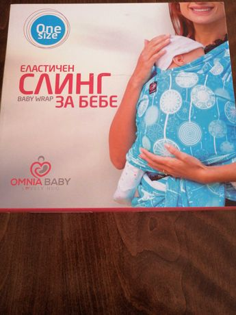 Продавам слинг за бебе