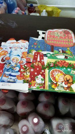 Пакеты на Новый год. Разных видов. 100т.50т
