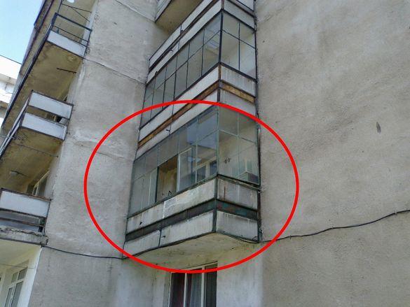 Апартамент в Бобовдол. Може и бартер за къща!