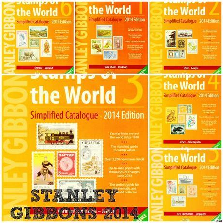Каталог на Стенли Гиббонс цял свят 2014 6 части ( комплект) на CD