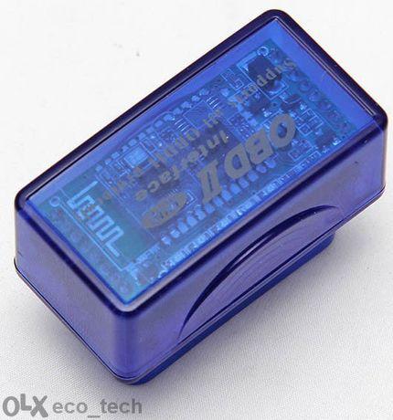 Интерфейс за автодиагностика, V1.5 / V2.1 Super Mini Bluetooth ELM327