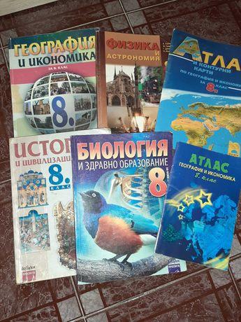 Учебници - 9,10,11 клас, матура