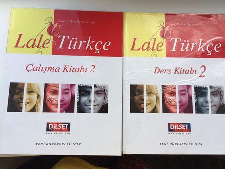 """Учебник турецкого языка """"Lale Turkce"""""""