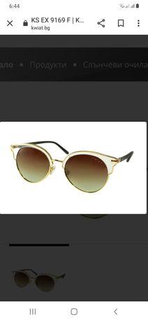 KWIAT Exclusive дамски оригинални слънчеви очила