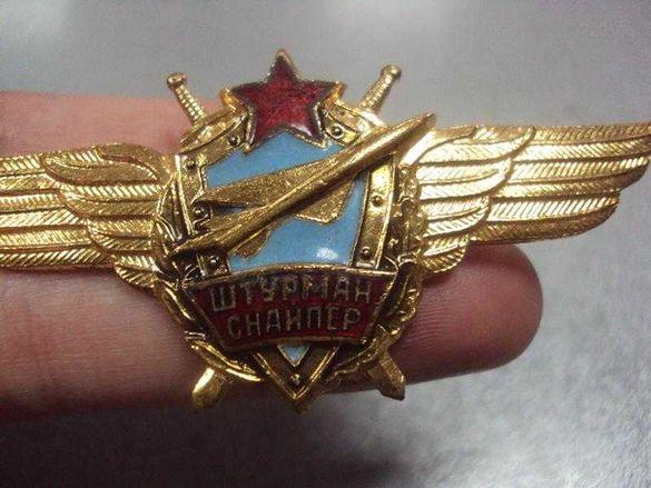 Пилотски знак штурман снайпер