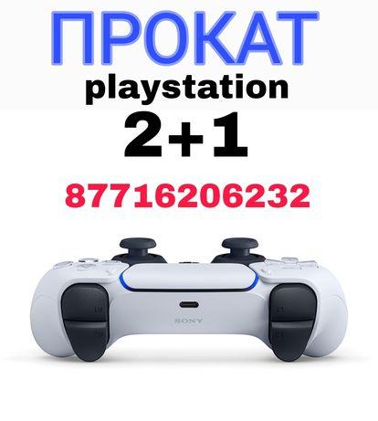 Прокат аренда сони sony playstation ps 4 ps 5 пс 4 пс5 сутки доставка