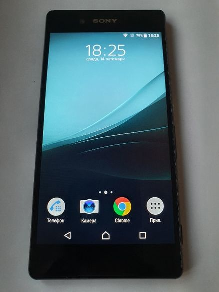 Sony Xperia Z4 32gb