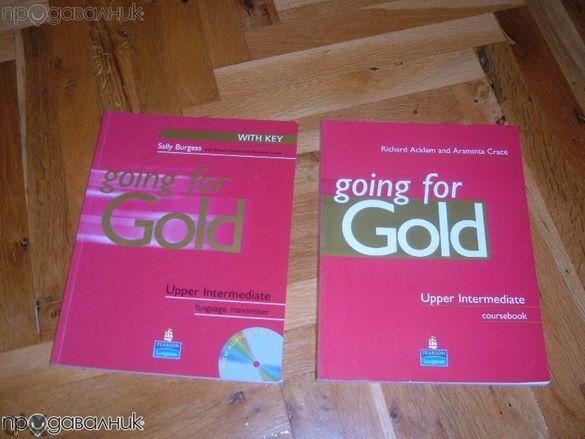 Учебник по английски език going for Gold