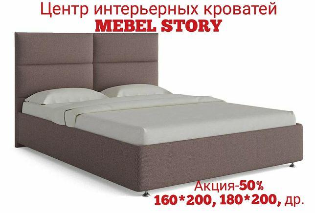 """Кровать в Алматы, двухспальная мягкая """" Сити"""" со скидкой"""