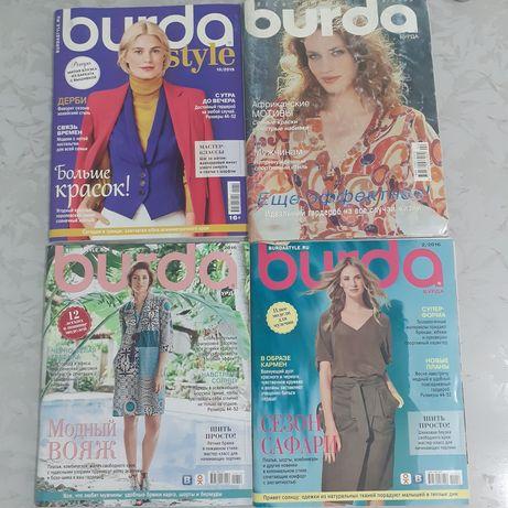 Продаются журналы мод с выкройками