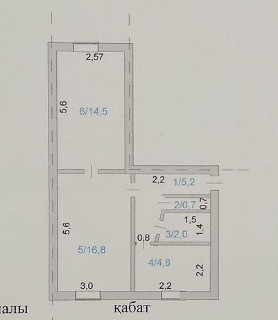 Продам квартиру в поселке Научный