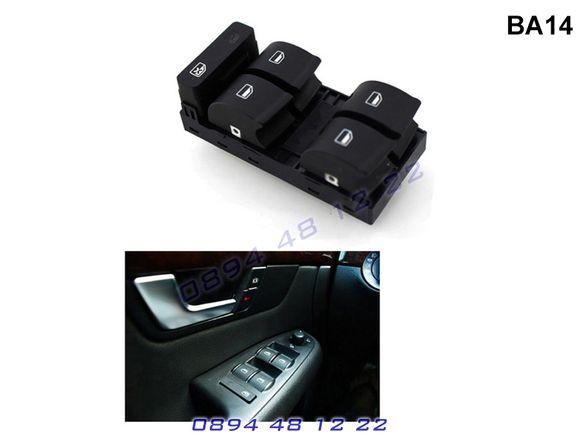 Конзола бутони копчета управление ел стъкла Ауди Audi A4 B6 B7 А4 Б6