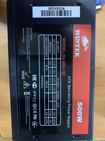 Новый игровой блок питания Wintek 500W