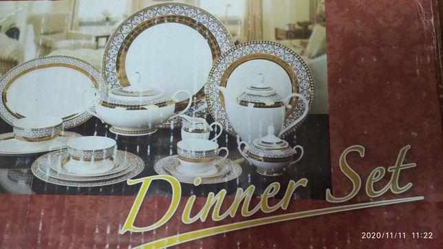Набор посуды 98 предметов