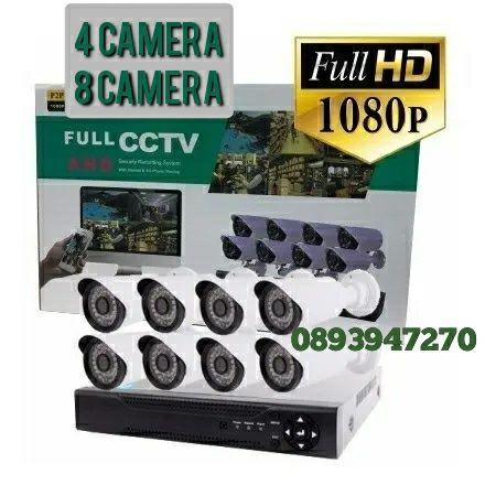 Комплект 4 и 8камери за вътрешно / външно видео наблюдение