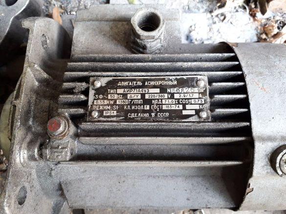 Електромотор асинхронен