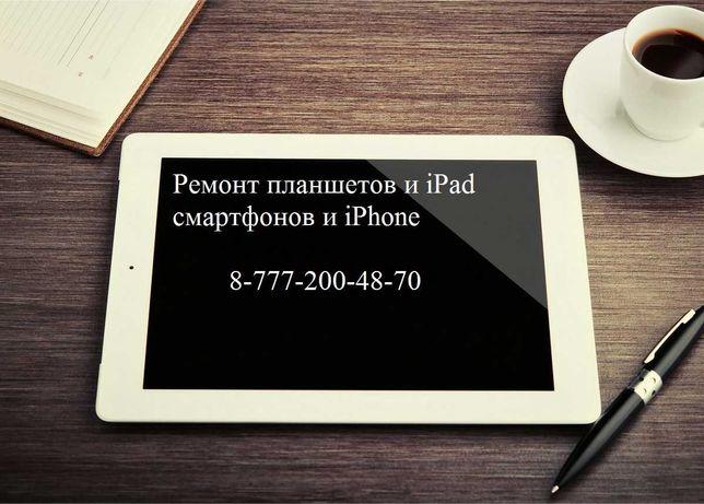Ремонт телефона планшет Замена экрана дисплея батарейки iPhone Samsung