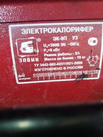 Электрокалорифер для обогрева помещений или просушки