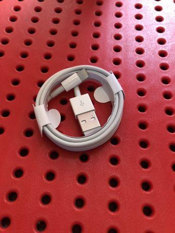 Cablu incarcare iphone
