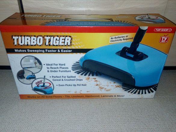 Турбо Тигър-подочистачка