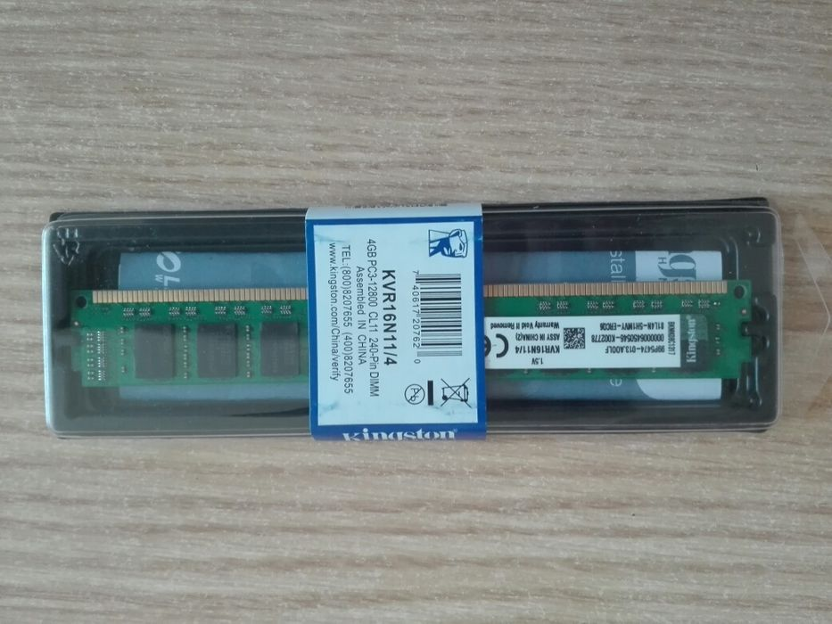 Продам оперативную память 4 ГБ Актобе - изображение 1