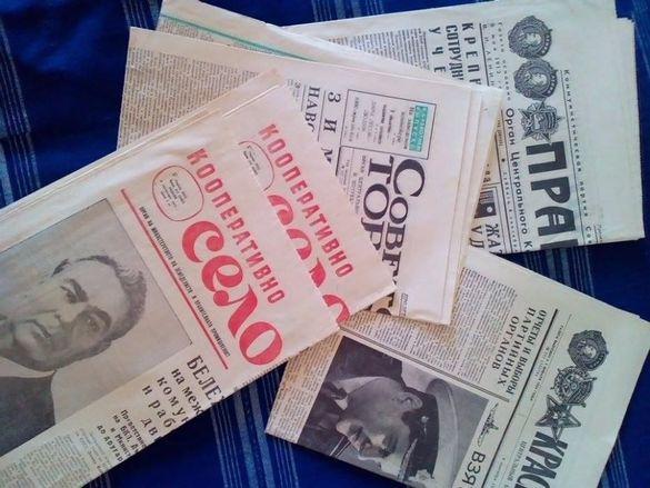 стара вестници