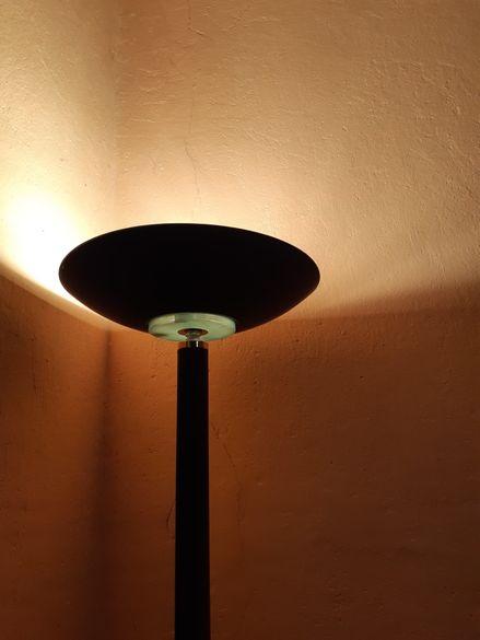 Подова лампа
