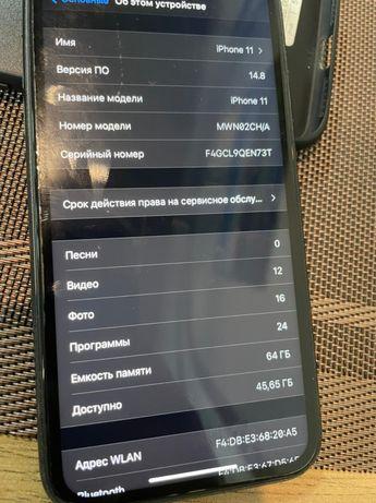 Iphone 11 duo