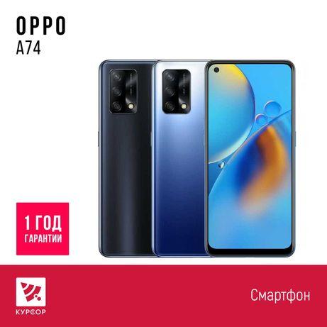КУРСОР OPPO A74 (2021), 4/128 GB, 5000 мАч, Назарбаева 161/Муканова 53