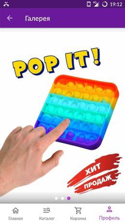 Pop it поп ит антистресс игрушка