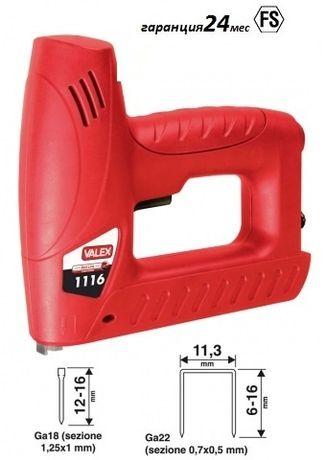 Такер 1116 за скоби и пирони електрически