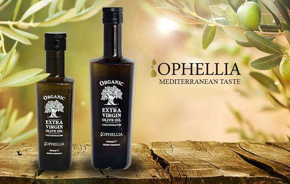 Органик БИО Гръцки зехтин екстра върджин Ophellia 0,2%киселинн+СЕРТИФИ