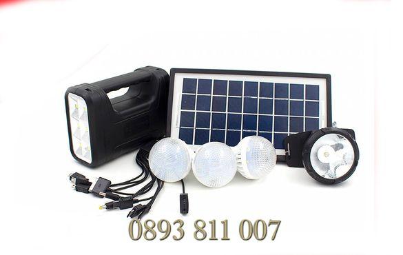 ПРОМО! СОЛАРЕН КОМПЛЕКТ с 3 лампи соларна система, слънчев панел, акум