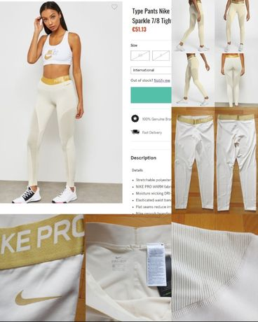 2XU , Nike , Under Armour , Nike Pro , Reebok