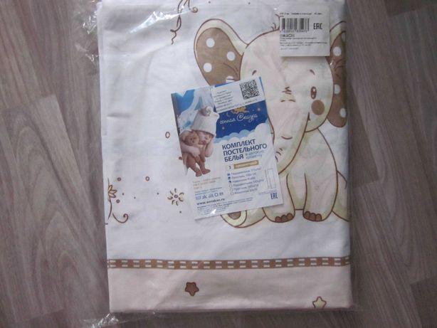 Ясельное детское постельное белье жираф и слоненок