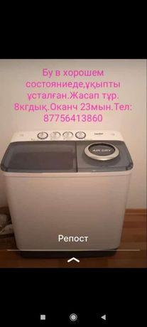 Продаётся 8кг стиральная машина полу автомат