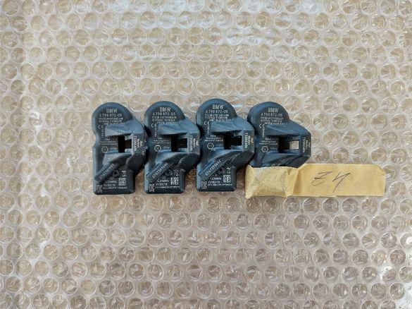 Датчици за налягането в гумите БМВ Ф серия BMW Z4 6798872