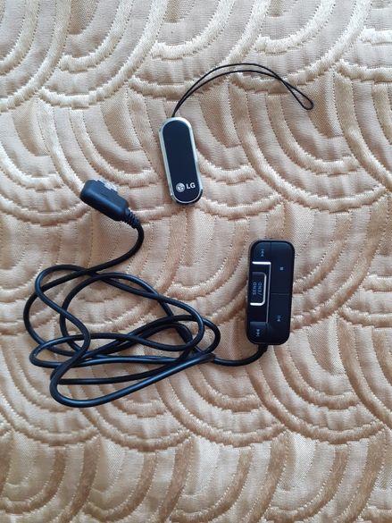 Аксесоари за GSM LG KG800