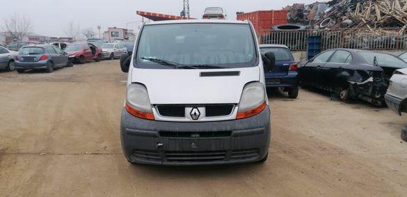 Рено Трафик/Renault Trafic