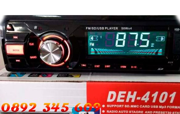 Музика за кола Pioneer deh-4101 четящ Mp3,usb,sd радио плеар 4х502ата