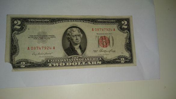 Двудоларова банкнота