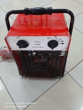 Тепловентилятор КЭВ-5 кВт